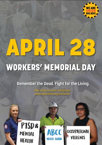 International Workers Memorial Day poster 2017